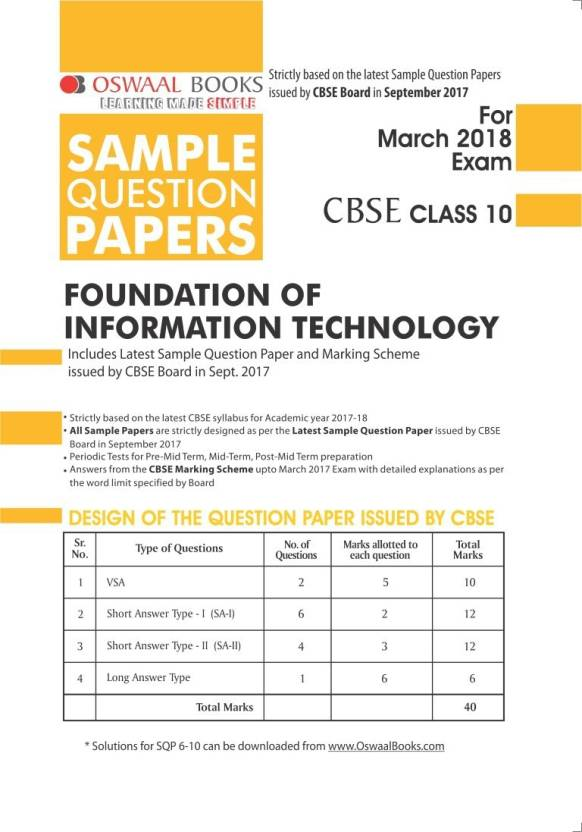 Oswaal CBSE Sample Question Papers Class 10 Found  Of Info  Tech