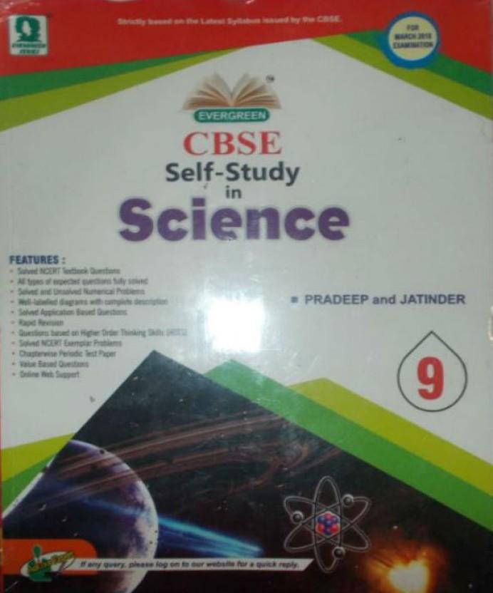 grade 9 mathematics self study guide ebook
