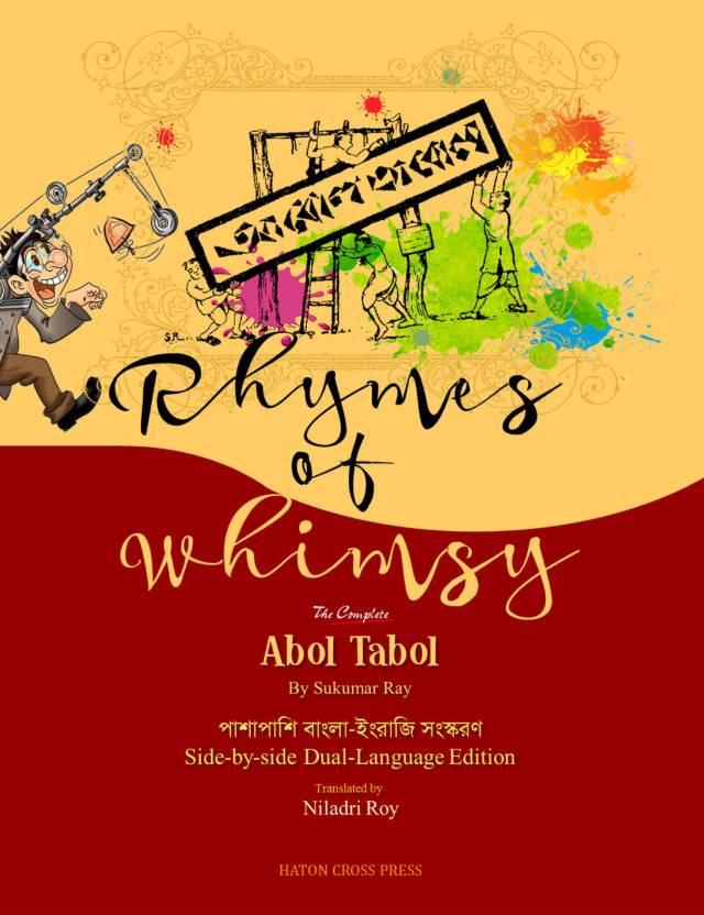 Rhymes of Whimsy - Abol Tabol Dual-Language Edition
