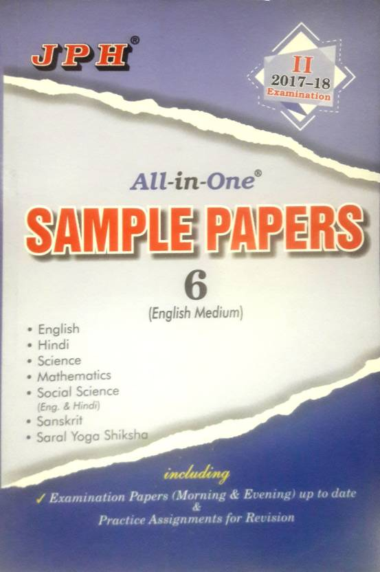 JPH Class 6 All In One Sample Paper: Buy JPH Class 6 All In One