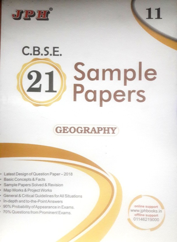 Jph guide xi english guide array jph class 11 geography cbse 21 sample paper buy jph class 11 rh flipkart solutioingenieria Image collections