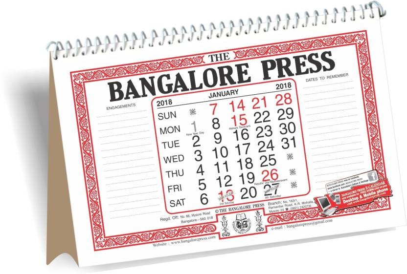 the bangalore press table calendar english 2018 table calendar