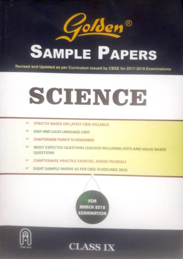 Golden Class 9 Science CBSE Sample Paper 2017-18: Buy Golden