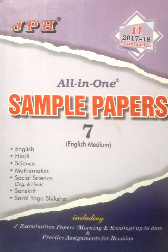 JPH Class 7 All-In-One Sample Paper: Buy JPH Class 7 All-In-One