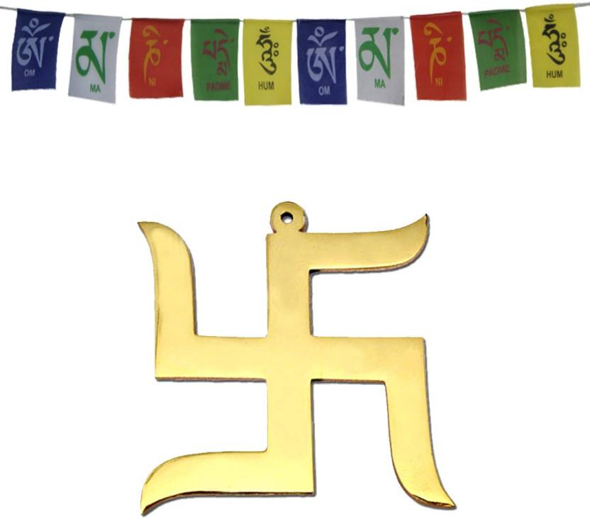DivyaMantra Hindu Lucky Symbol Swastik Pure Brass Wall Hanging For