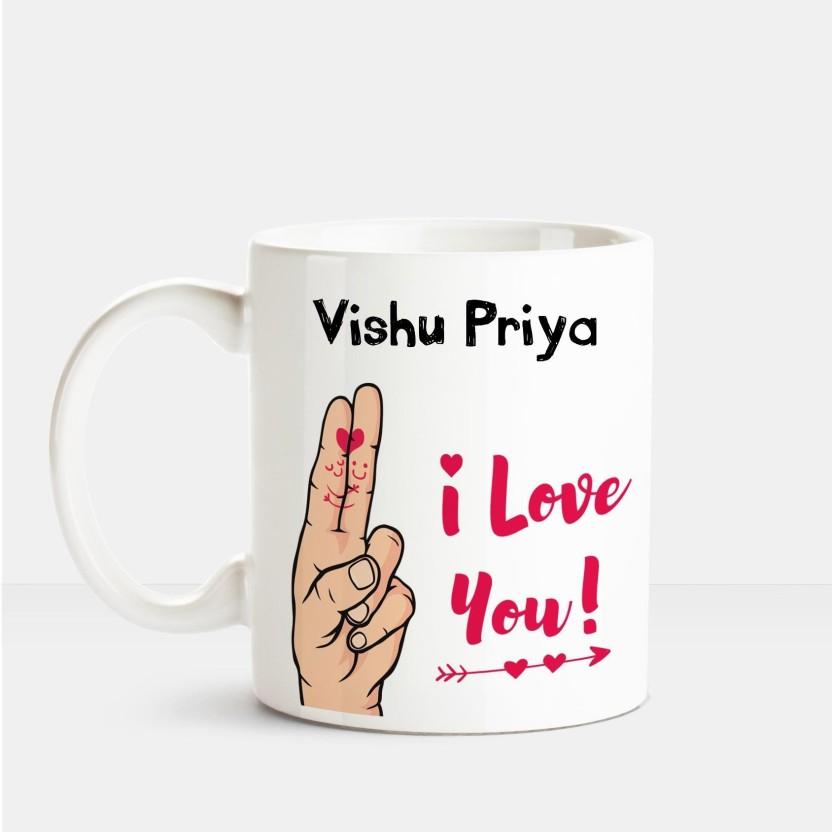 huppme i love you vishu priya printed personalized coffee mug