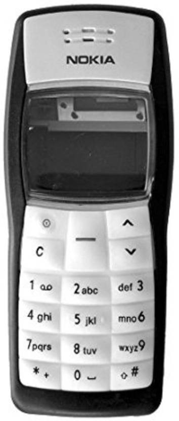 Boom Nokia 1100 Front & Back Panel