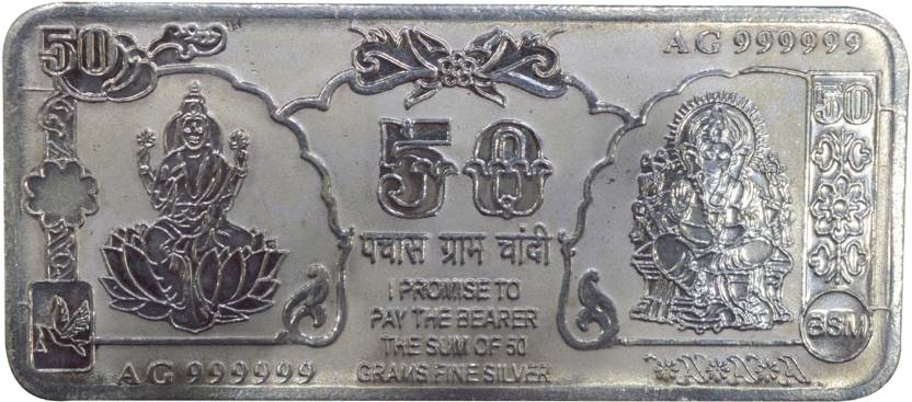Kataria Jewellers Lakshmi Ganesha S 999 50 G Silver Bar Price In