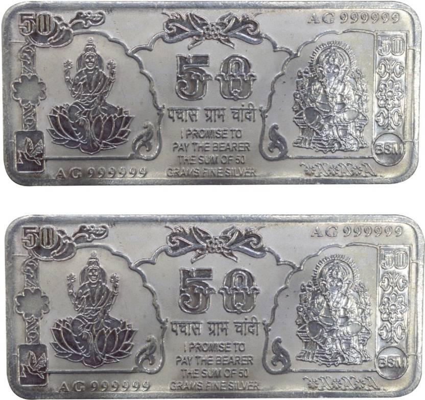 Kataria Jewellers S 999 50 G Silver Bar Price In India Buy Kataria