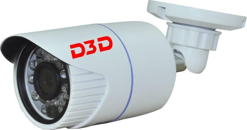 D3D 2MP AHD DVR CCTV KIT with mobile APP Motion Detection Cloud