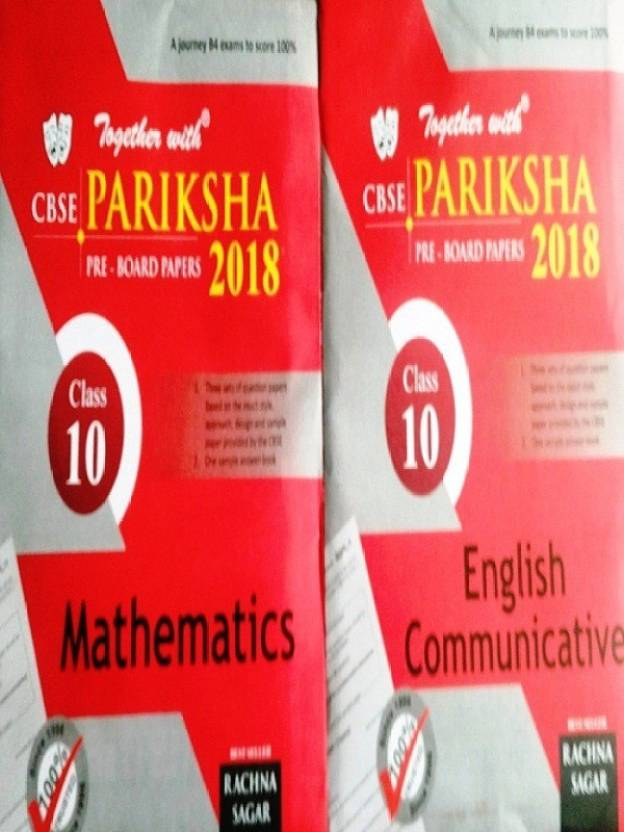 Cbse Pariksha Class 10 (Combo Of 2 Books Maths & English For 2018 ...