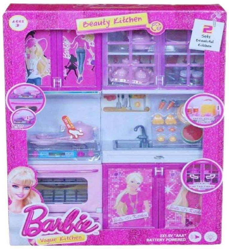 Mrkidstoy New Kitchen Set Kids Toy New Kitchen Set Kids Toy Buy