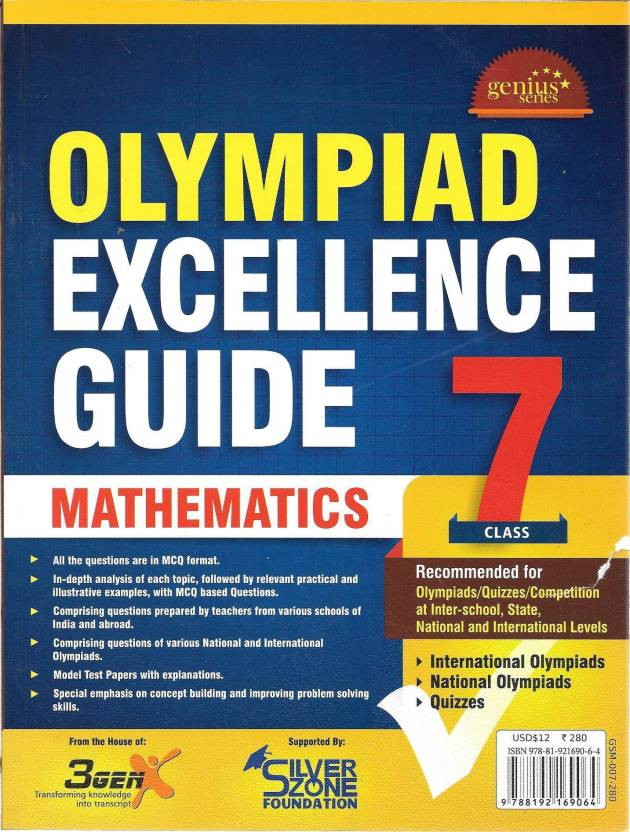 Olympiad Excellence Guide - Mathematics (Class - 7) 1st