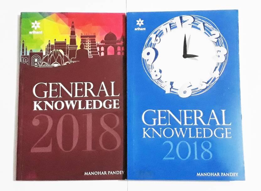 Arihant General Knowledge 2018 + Arihant General Knowledge Capsule