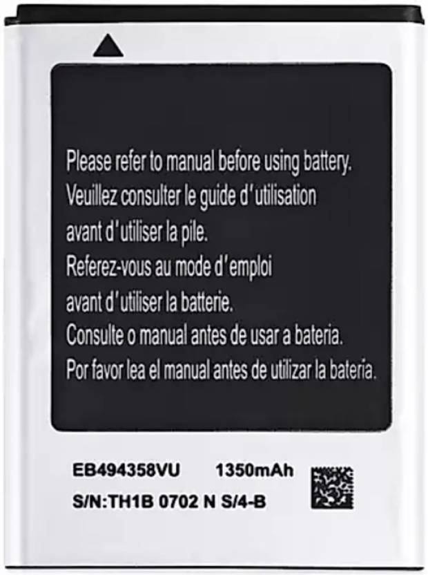 DRR Mobile Battery For Samsung galaxy ACE Price in India