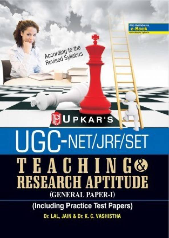 research aptitude test model papers Search result for teaching-research-aptitude -all categories- mba entrance mca entrance gre sat english act gmat lors/sops/essays/resumes ntse / nsejs ielts bank po/so/clerical civil services (prelims) engineering entrance toefl law placement papers.