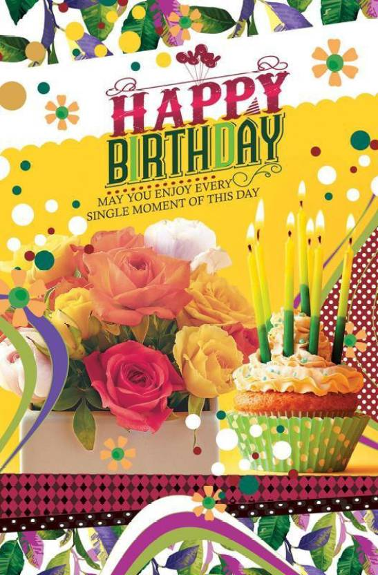 celebrate happy birthday poster hd quality f poster print on 13x19