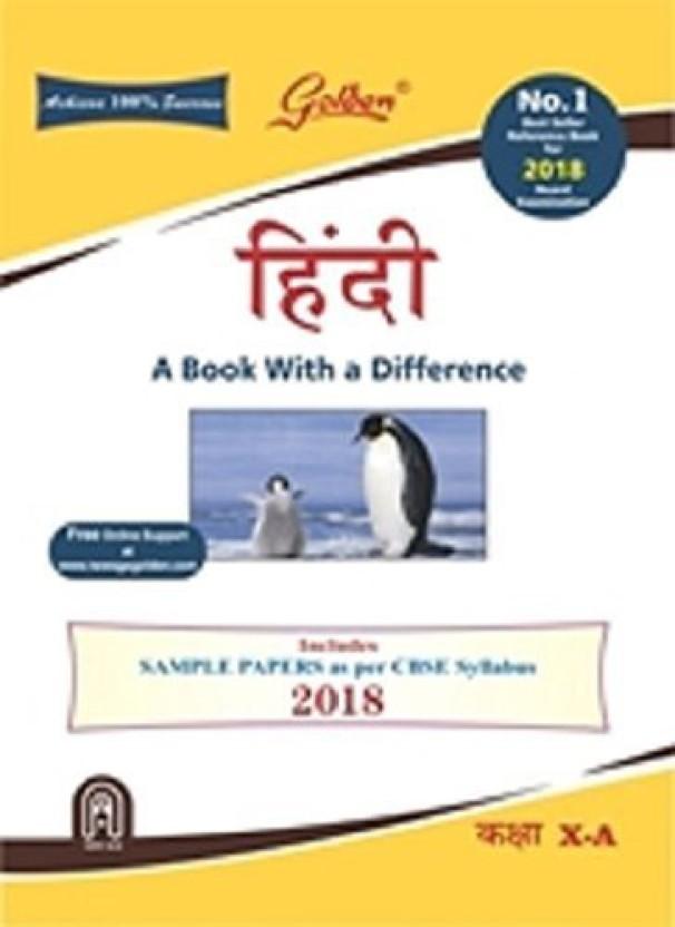 golden hindi a a book with a difference class x term 1 2 rh flipkart com golden hindi guide class 10 course b pdf hindi golden guide class 10 download