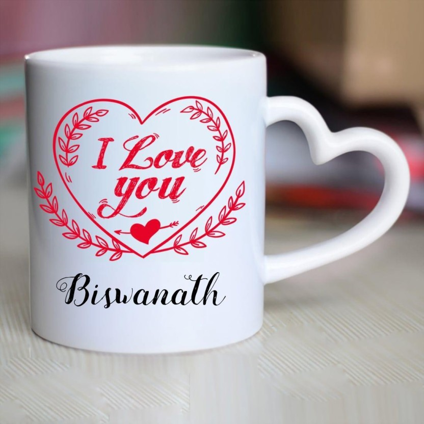 biswanath name