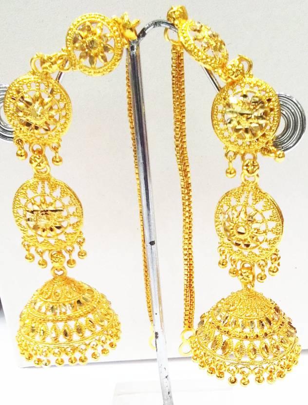 Flipkart Com Buy Tadka Golden Long Chain Jhumka Women Earring