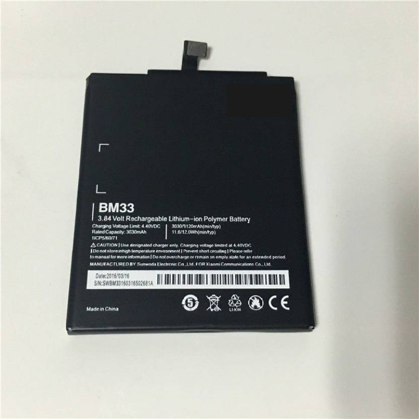 rkandroid Mobile Battery For Xiaomi MI4i Bm33 Price in India - Buy