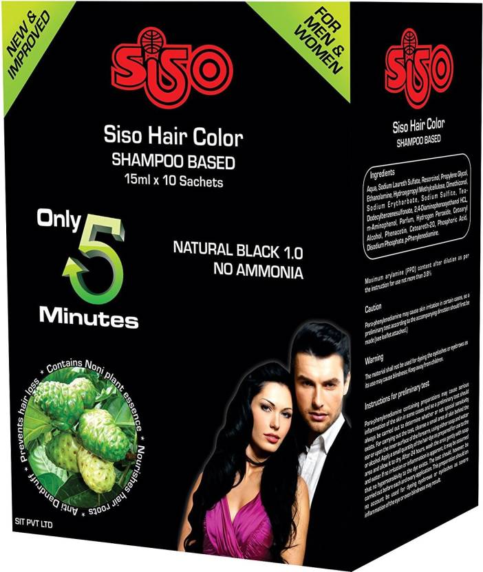 SISO Instant Hair Color Shampoo Pack Of 10 Sachet Hair Color ...