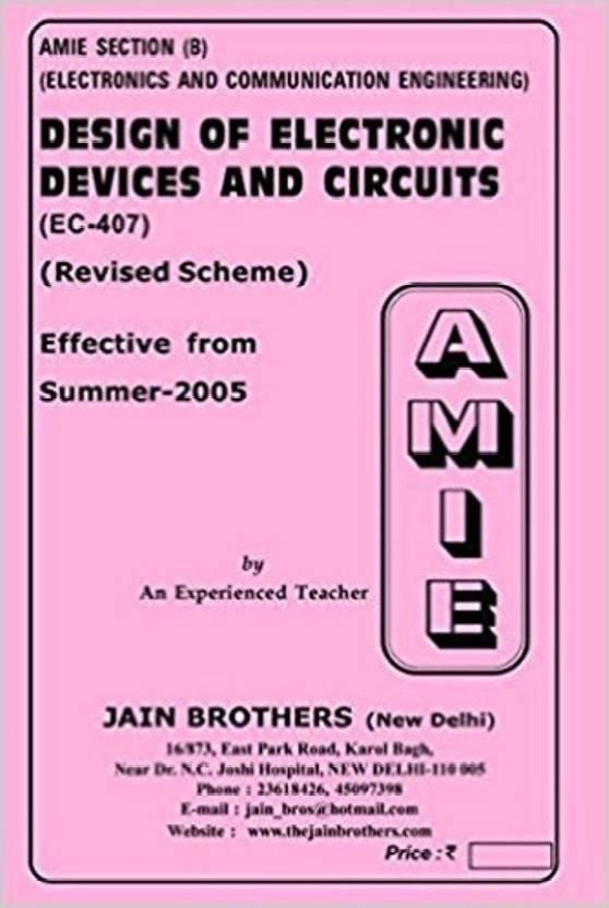 small antenna design communications engineering paperback