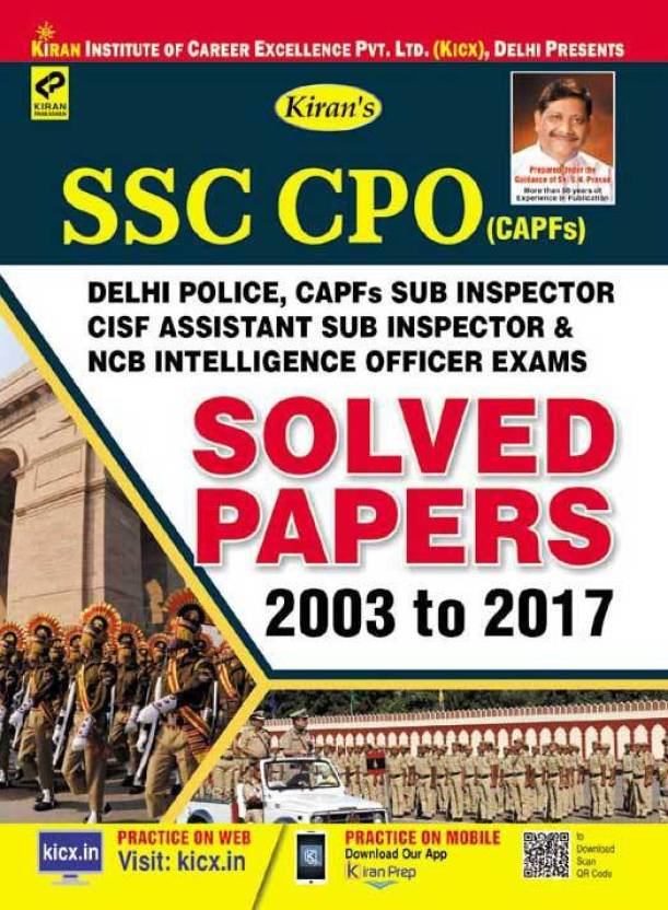 ssc cpo previous year paper with solution in