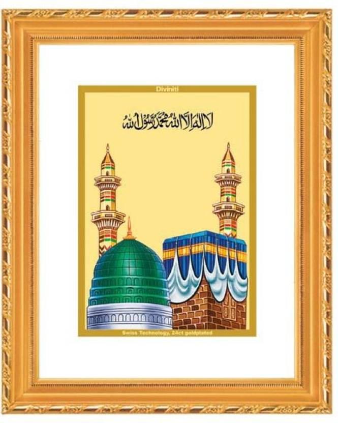 Diviniti DG Wall Hangings Sz 1, Mecca Madina Decorative