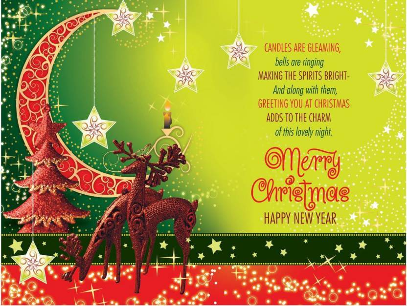 Merry Christmas Poster Fine Quality C Poster Print On 36x24 Inches
