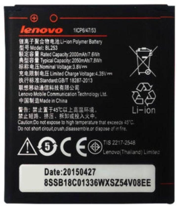 Lenovo Mobile Battery For NA