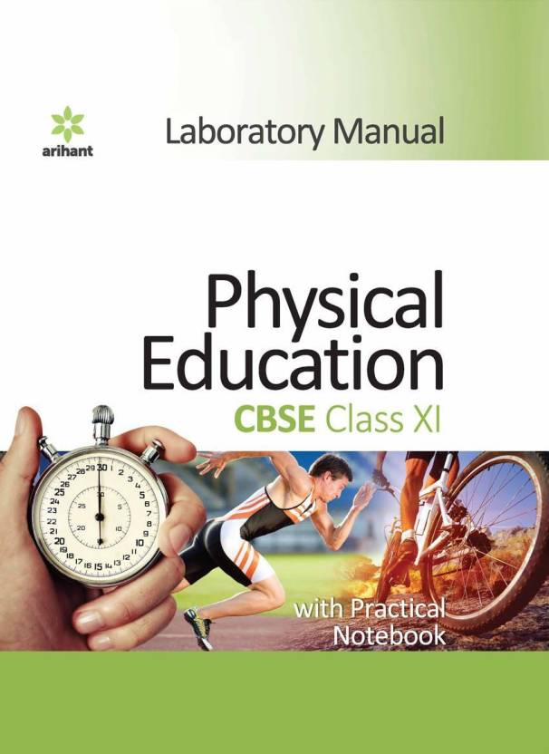 Laboratory Manual Physical Education Class 12 - Includes Practical