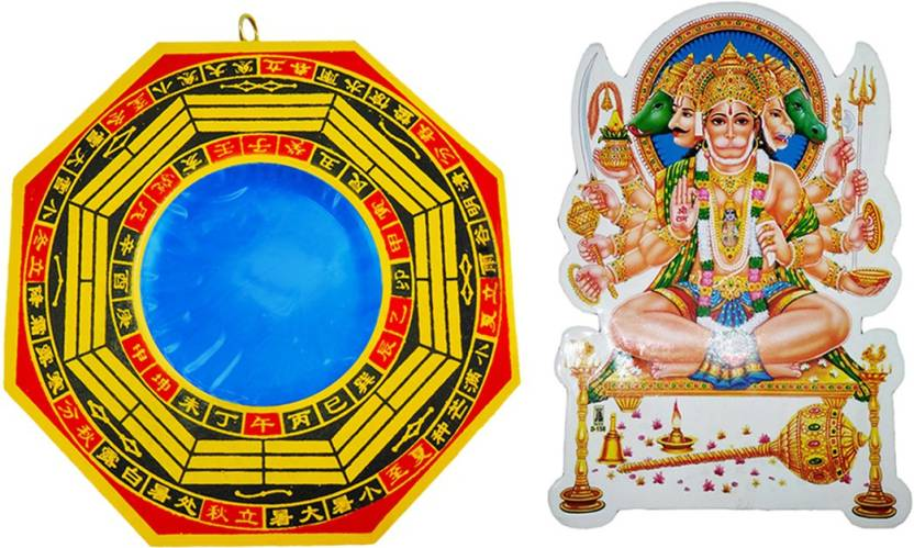 ratnatraya feng shui chinese convex bagua mirror and lord panchmukhi