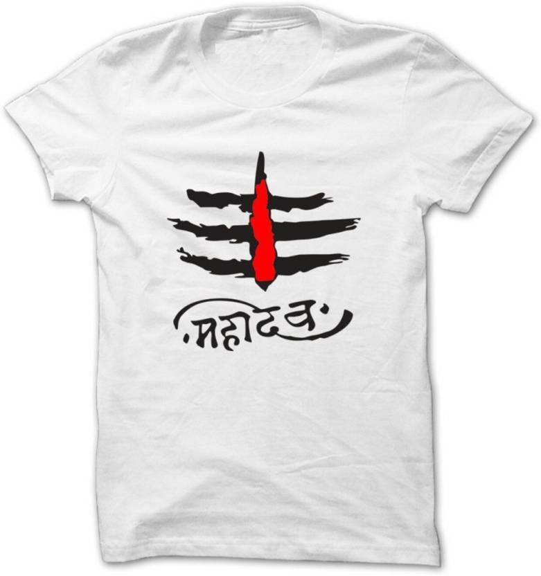 fb50f2a8d ATTITUDE START OF FASHION Printed Men & Women Round Neck White T-Shirt -  Buy ATTITUDE START OF FASHION Printed Men & Women Round Neck White T-Shirt  Online ...