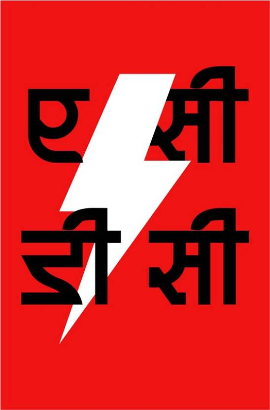 Ac Dc Music Band Hindi Poster Paper Print Art Paintings