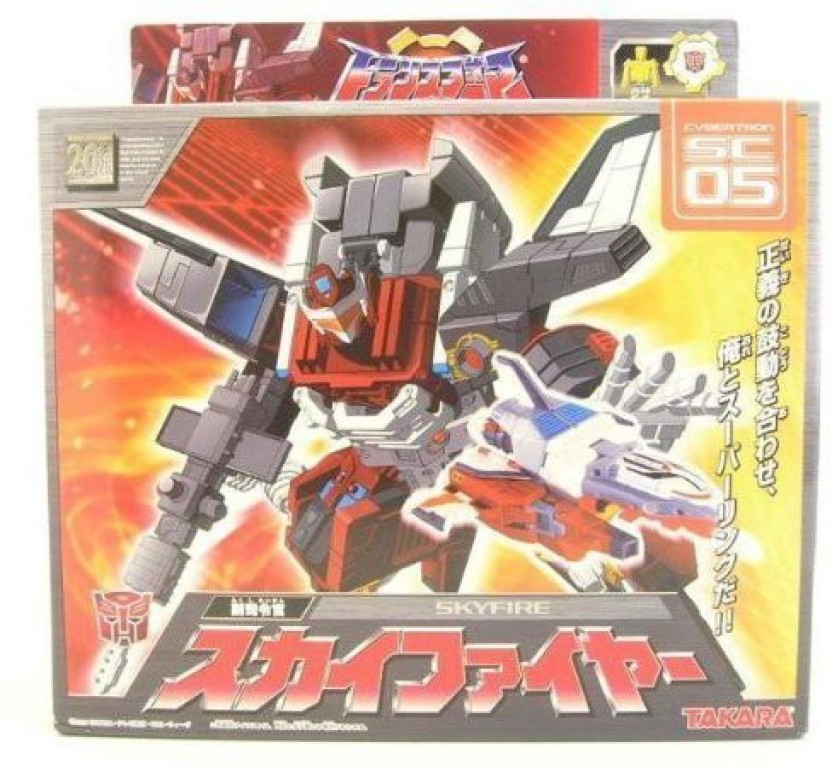 New Takara Tomy Transformers Adventure TMC01 Jet Storm from Japan F//S