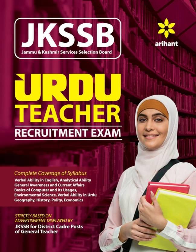 JKSSB URDU Teacher Recruitment Exam