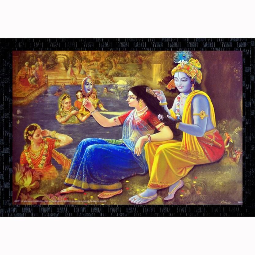 Janki Beautiful Radha Krishna Modern Art Wall Painting Canvas 14 Inch X 20 Inch Painting