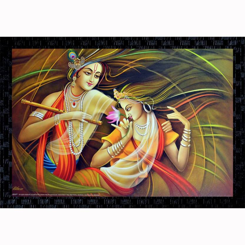 Janki Beautiful Radha Krishna With Flue And Flower Modern Art Wall Painting Canvas 14 Inch X 20 Inch Painting