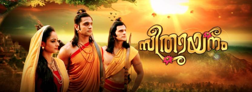 SEETHAYANAM - MALAYALAM - ASIANET TV SHOW - HD PRINT 1 Price in