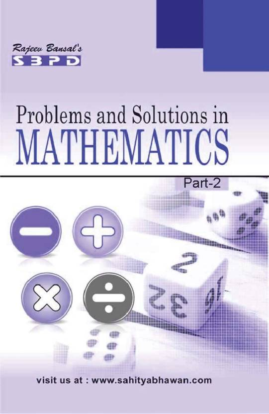 Problems And Solutions In Mathematics Part I II For Class XII English Paperback DRRDSHARMA ER MEERA GOYAL