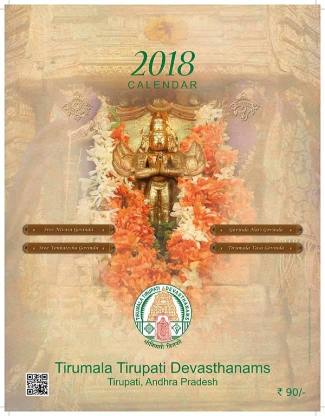 57d8626cd24 Tirumala Tirupathi Devasthanams TTDC 2018 Wall Calendar Price in ...
