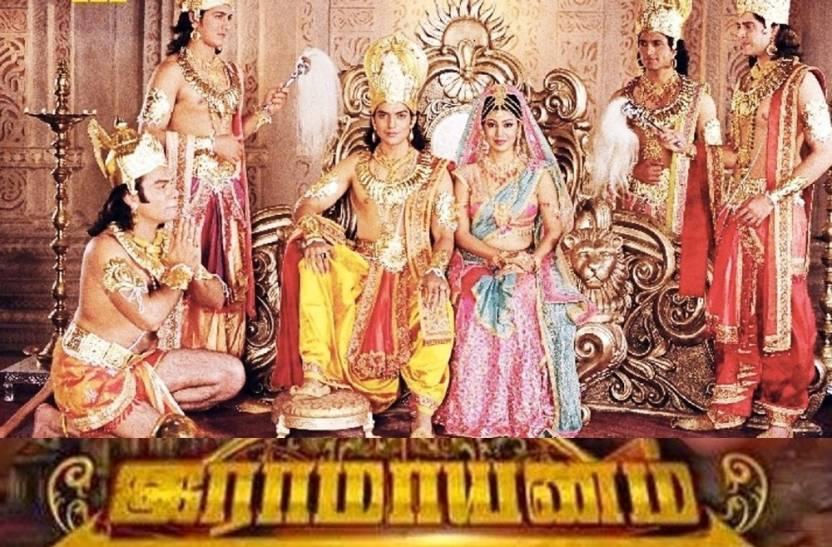 Ramayanam in sun tv