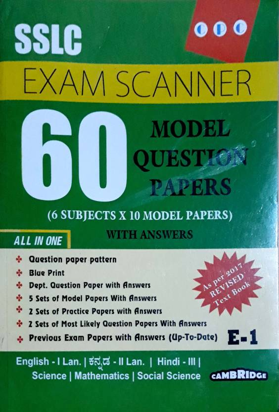 SSLC Exam Scanner Model Question Papers 6 Subjects 10 Model Papers With  Answer-2017