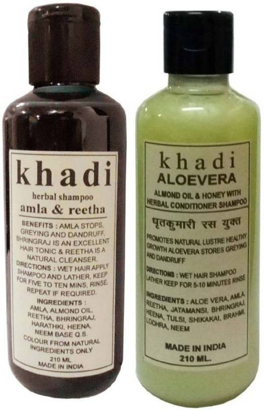 Khadi Herbal Combo Shampoo: Aloevera & Amla, Reetha Shampoo (Pack of 2) 420  ML