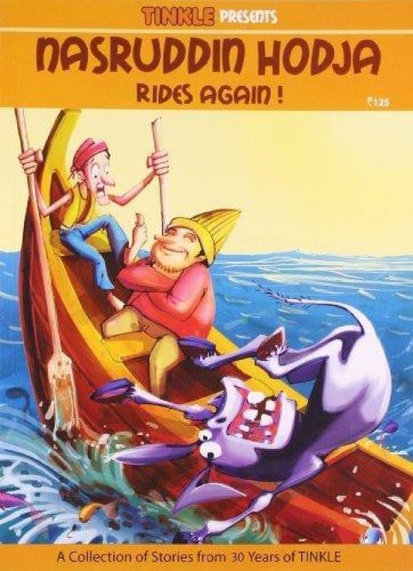 tinkle-special-collection-vol-3-original