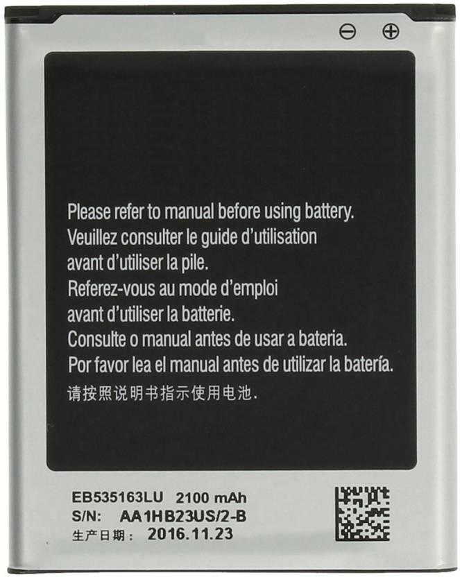 iCart Mobile Battery For SAMSUNG Galaxy Grand Duos EB535163LU 2100mAh