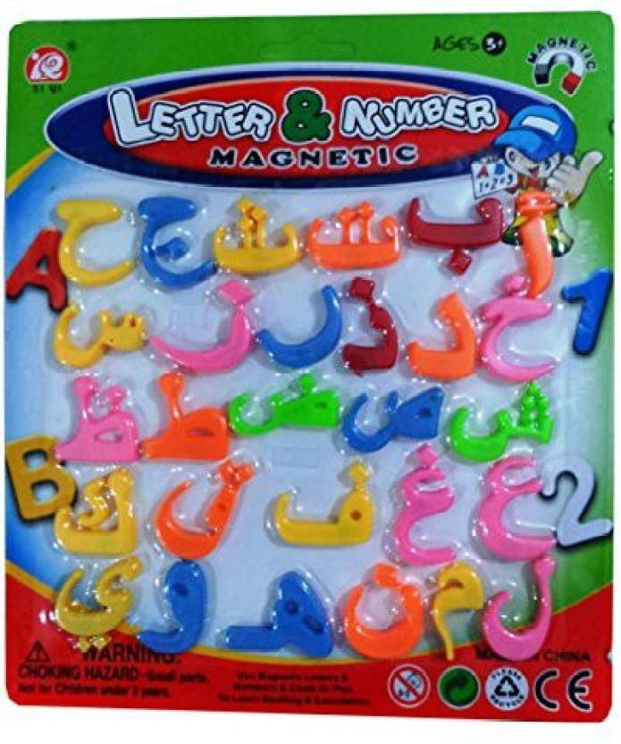 XIQI Magnetic Arabic Letter Alif Ba Ta Fridge Magnet Teach