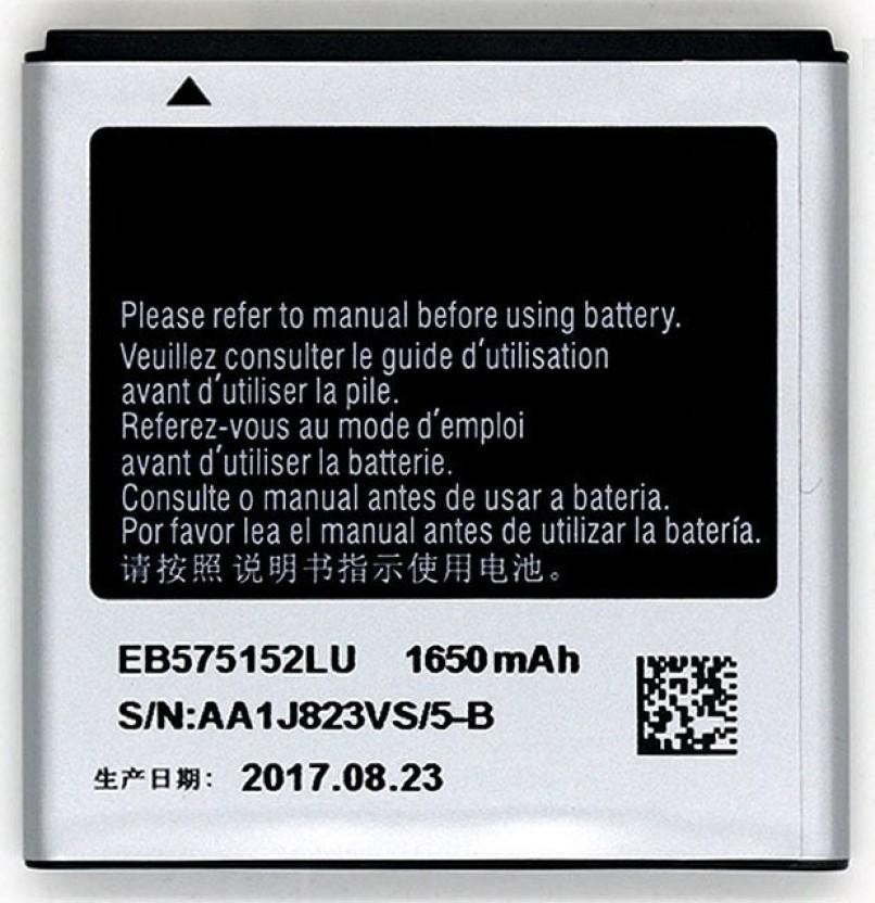 icart mobile battery for samsung galaxy s giorgio armani i9010 price rh flipkart com