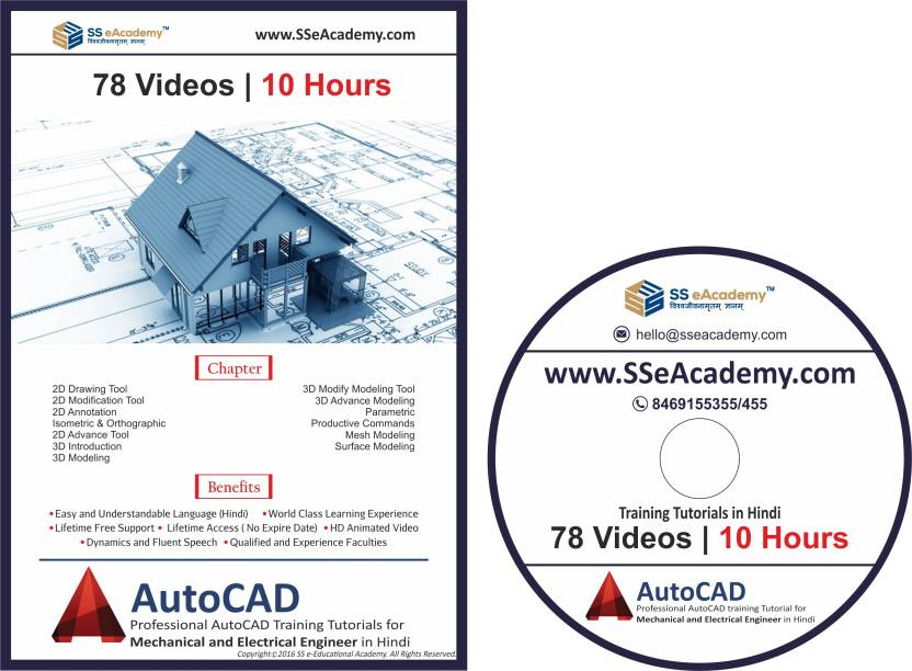 Ss eacademy professional autocad training tutorial for mechanical ss eacademy professional autocad training tutorial for mechanical and electrical engineer in hindi 10 hr ccuart Gallery